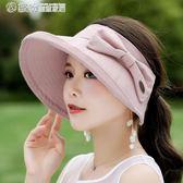 遮陽帽 歌凡娜遮陽帽女防曬戶外出游太陽帽百搭大沿可折疊遮臉防曬帽涼帽 繽紛創意家居