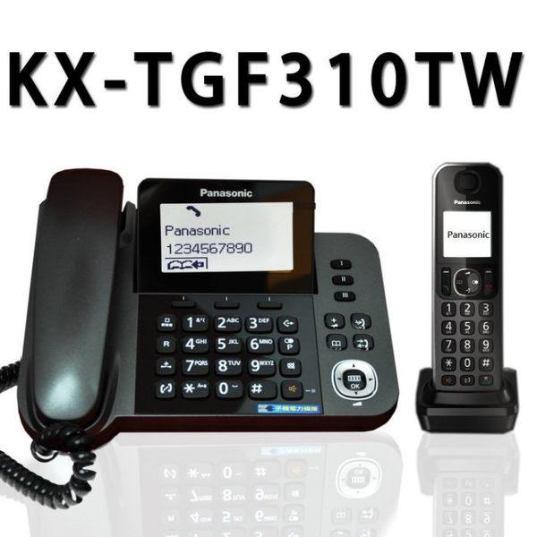 ☆松下原廠公司貨☆贈電容筆+計步器☆國際牌Panasonic KX-TGF310 子母雙機數位有線無線電話 2+1年保固