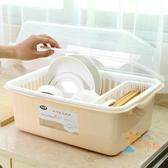 塑料碗櫃帶蓋餐具瀝水架廚房置物架裝碗筷收納盒箱碗架碗碟盤子架WY 【八折搶購】
