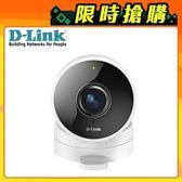 【D-Link 友訊】DCS-8100LH HD 超廣角無線網路攝影機