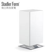 【Stadler Form 瑞士時尚家電】Viktor 空氣清淨機 白色