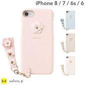 Hamee 日本 華麗小花朵 iPhone8/7/6s/6 salisty P 插卡 手機殼 附吊繩掛飾 (任選) 276-895603