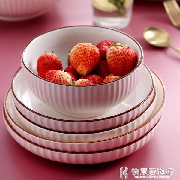 餐具系列 碗碟盤套裝家用陶瓷碗筷個性日式飯碗單個面碗湯碗北歐餐具創意碗 快意購物網