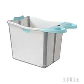 可折疊嬰兒浴盆寶寶泡澡沐浴桶加大兒童洗澡桶小孩洗澡盆可坐加厚 yu6103【艾菲爾女王】