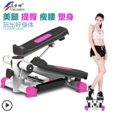 【免運】踏步機步神踏步機家用靜音腳踏機運動器材免安裝瘦腿健身器材