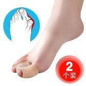 拇指拇外翻矯正器日夜用可穿鞋成人男女硅膠分趾大腳骨腳趾矯正器    西城故事