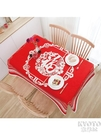桌布 古典中式婚慶結婚龍鳳喜慶桌布紅木防水免洗棉麻蓋布客廳餐桌茶幾  京都3C