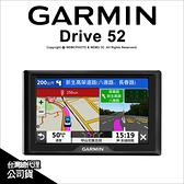 含稅免運 GARMIN Drive 52 衛星導航 導航機 5吋 3D實景 GPS 公司貨【可刷卡】薪創數位