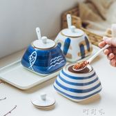 日式創意廚房用品調味盒套裝陶瓷家用油鹽盒子佐料調味盒調料罐 盯目家