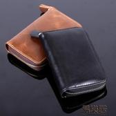 信用卡夾新款男士女式拉鏈多卡位小卡包
