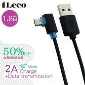iLeco 強化L型充電線  MicroUSB線 180公分 黑色