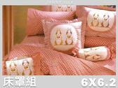 【名流寢飾家居館】溫馨小兔.100%精梳棉.加大雙人床罩組全套.全程臺灣製造