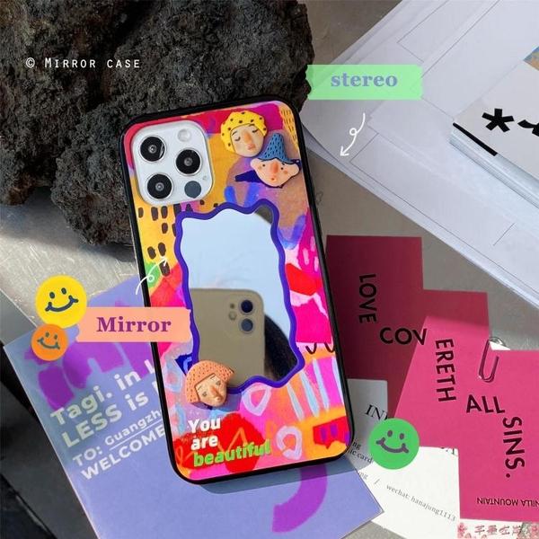 藝術感鏡面適用于iPhone11ProMax手機殼i6splus十XSmax防摔 芊墨 618大促