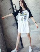 孕婦裝夏裝T恤韓版時尚新款潮媽外穿寬鬆中長款孕婦短袖上衣   花間公主