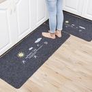 廚房地毯  進門地墊廚房衛生間吸水腳墊衛浴防滑門墊子入戶門口臥室地毯定制 MKS交換禮物