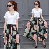 時尚套裝女夏季新款韓版氣質雪紡修身顯瘦寬管褲裙女兩件套潮 秘密盒子
