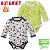 日本西松屋 機能發熱活肩式長袖包屁衣二件組 綠雷雨 男寶寶童裝【NI0260296】