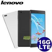 Lenovo Tab7 7吋四核可通話平板◤送立式皮套◢ (LTE/2G/16G) (TB-7504X) 非 730X/ TB-8704X