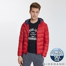 【GIORDANO】男裝 90%白鴨絨可機洗輕量連帽羽絨外套-24 標誌紅