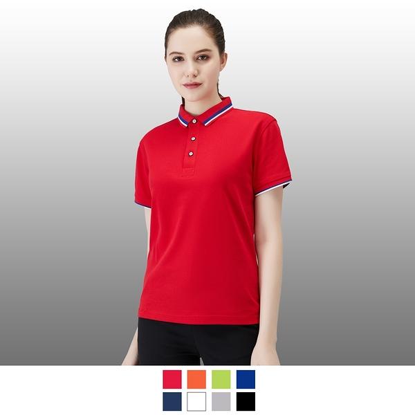 【晶輝團體制服】LS8188*吸溼排汗配色POLO衫(免版費,印刷,鏽字免費)