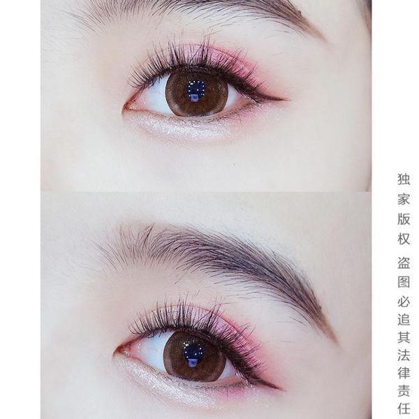 假睫毛自然素顏短款卷翹朵簇眼尾加長嫁接效果濃密S101  ys266『毛菇小象』