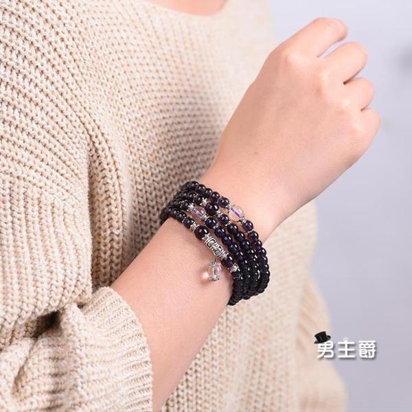 手鍊 紫水晶手串女款項鍊招財轉運本命年情侶108顆佛珠送女朋友