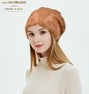 韓版夏天透氣女士頭巾帽套頭包頭孕婦產婦月子帽化療光頭蕾絲帽子 小山好物