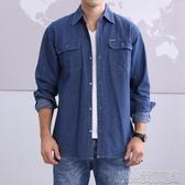 中年男士牛仔襯衫 春季長袖大碼純棉襯衣薄款工作服秋天純色男裝 簡而美