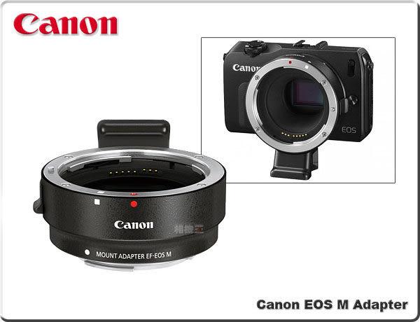 ★相機王★配件Canon EOS M Mount Adapter 原廠轉接環〔EOS M機身轉 EF EF-S 鏡頭〕
