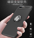 iPhone 8 Plus SE2 手機殼 磁吸隱形指環支架 全包邊防摔保護套 軟殼 磁吸車載 保護殼 iPhone SE 2020
