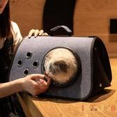 寵物外出包便攜貓咪斜背手提貓籠子太空艙貓包【倪醬小舖】