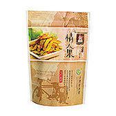 綠源寶~情人果乾130公克/包