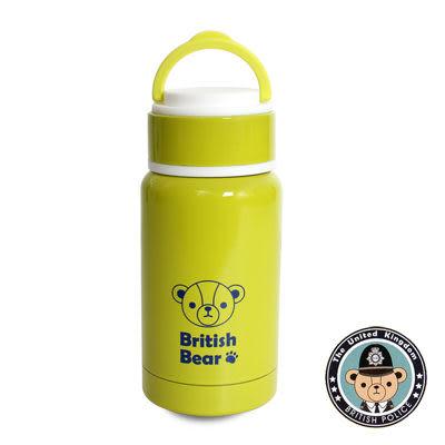 激殺 52折 ♥ british bear英國熊 提把真空保溫瓶-200ml 保溫壺 保溫杯 不銹鋼 隨身瓶 隨行杯 好生活