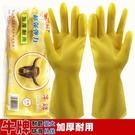 加厚牛牌乳膠洗衣家務洗碗橡膠皮手套耐磨女防水廚房耐用牛筋勞保