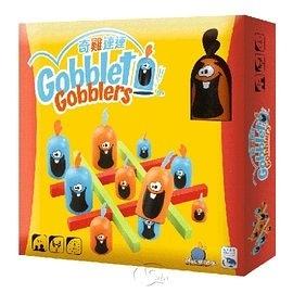 『高雄龐奇桌遊』 奇雞連連 Gobblet Gobblers 繁體中文版 正版桌上遊戲專賣店