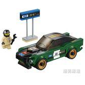 樂高積木樂高賽車系列758841968款福特野馬LEGO積木玩具xw