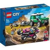 樂高積木Lego 60288 越野賽車運輸車