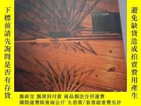 二手書博民逛書店architecture罕見in detail 看圖.....Y215746 本社 同明舍出版