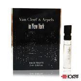 VanCleef&Arpels 梵克雅寶 in New York 時尚紐約 男性淡香水 (針管小香) *10點半美妝館*