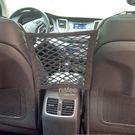 汽車前排座椅儲物擋網 通用款 雙層儲物網 儲物袋 收納袋 汽車用品