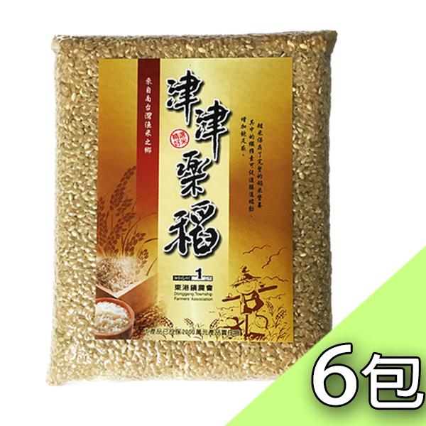 東港鎮農會 津津樂稻 糙米1kg-6包(免運)