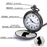 中老年禮品復古翻蓋男女石英懷錶學生老人時尚掛錶項錬手錶 chic七色堇