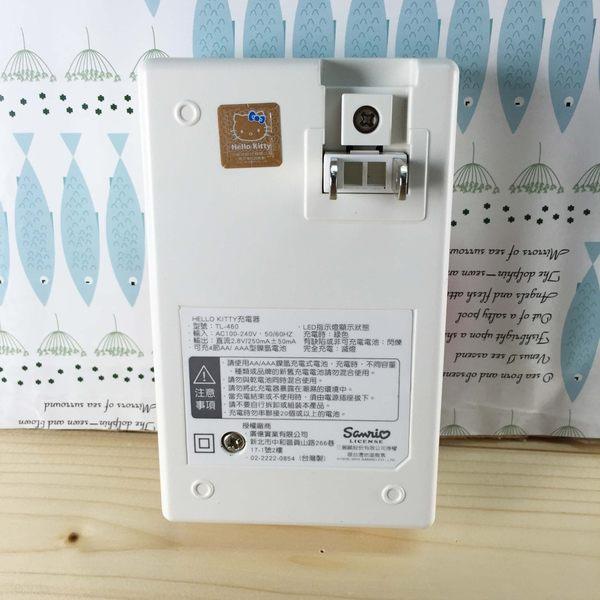 【震撼精品百貨】Hello Kitty 凱蒂貓~充電式電池-附四顆電池