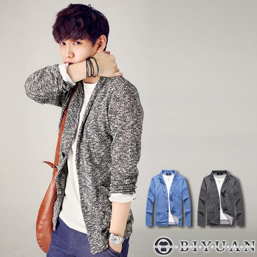 針織西裝外套【F50107】OBI YUAN劍領開襟單扣罩衫外套出清不退換