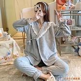 哺乳居家服月子服法蘭絨秋冬產后孕婦睡衣懷孕期孕婦出院套裝【公主日記】