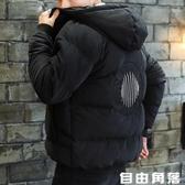 2020男士新款冬季外套棉衣棉服韓版潮流面包服修身帥氣加厚棉襖子  自由角落