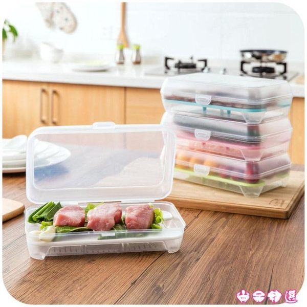 冰箱塑料收納盒大號冷凍密封盒 透明長方形海鮮冷藏保鮮盒