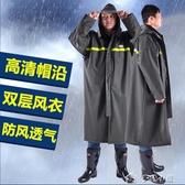 雨衣加長雨衣男巡邏PVC牛律布徒步防汛雙層帽沿防水加厚長款一體風 多色小屋