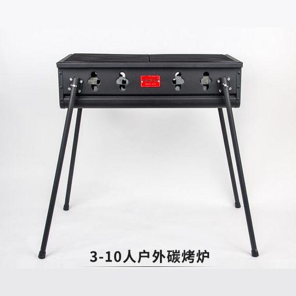 【狐狸跑跑】愛路客 攜帶型烤肉架 大烤網 方便攜帶 好收納 (限宅配) ALOCS BBQ-01