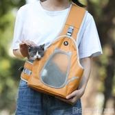 2020新款小寵物單肩挎包皮質貓狗胸背包貓咪外出便攜透明泰迪狗包 印象